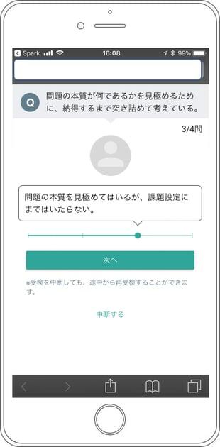 コンピ評価_image