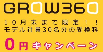 スクリーンショット 2019-09-20 16.53.56 (1)