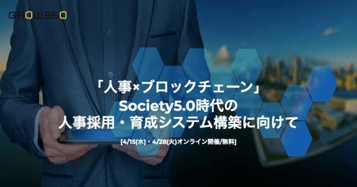 スクリーンショット 2020-04-06 16.50.34